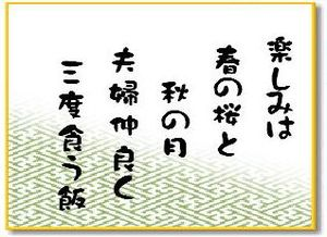 Haruno0011_2