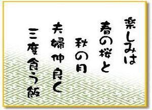 Haruno0011_4