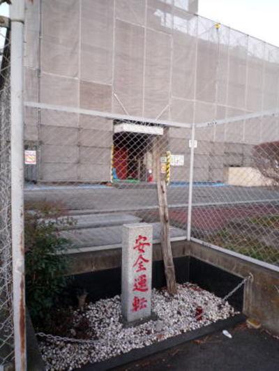 Nttekatakura851_2